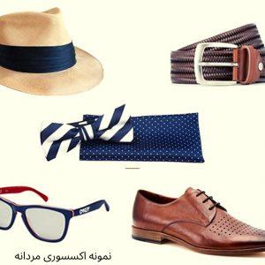 men`s accessories
