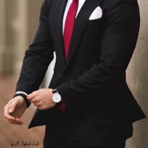 Black Parliamentary Suit