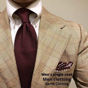 карман в мужском костюме, с каким пальто мы станем более стильными? Спортивное пальто? Или классический?